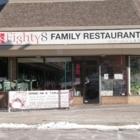 Eighty 8 Family Restaurant - Restaurants - 905-882-1166