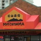 Matsuyama Japanese Restaurant - Sushi et restaurants japonais - 604-207-9178
