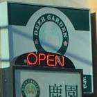 Deer Gardern Restaurant - Restaurants - 604-468-7228