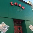 House Of Chan Steak'N Lobster Dining Lounge - Rôtisseries et restaurants de poulet - 416-781-5575