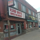 Restaurant Kam Wing - Chinese Food Restaurants - 514-989-7050