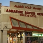 Aarathie Super Center - Fabric Stores - 416-335-4653