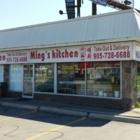 Ming's Kitchen - Restaurants - 905-728-6688