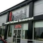 Penglai Garden Restaurant - Restaurants chinois - 905-731-5570