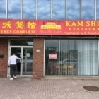 Kam Shing Chinese Restaurant - Restaurants - 514-731-1401