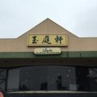 Jade Seafood Restaurant - Restaurants - 604-249-0082