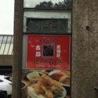 Koto Izakaya Japanese Restaurant - Sushi et restaurants japonais - 604-278-4601