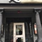 Basho Restaurant & Lounge - Sushi & Japanese Restaurants - 709-576-4600