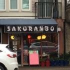 Sakuranbo Japanese Restaurant - Sushi et restaurants japonais - 604-269-9836