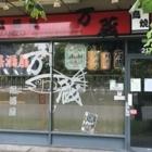Manzo Japanese Restaurant - Restaurants - 604-276-2882