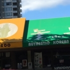 Norboo Korean Restaurant - Restaurants - 604-806-0369
