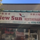 New Sun Restaurant - Restaurants chinois - 604-876-1277