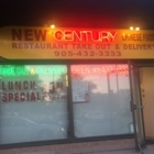 New Century Chinese Food Restaurant - Chinese Food Restaurants - 905-432-3333