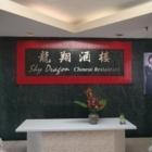 Sky Dragon Chinese Restaurant - Restaurants chinois - 416-408-4999