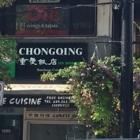 Chong Qing On Robson - Restaurants - 604-568-0303