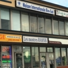 Maison Internationale de la Rive-Sud - Associations - 450-678-4652