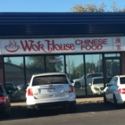 Wok House Restaurant - Restaurants chinois - 204-889-7235