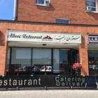 Alborz Restaurant - Restaurants - 416-226-6564