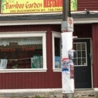 Bamboo Garden Restaurant - Restaurants chinois - 709-726-7802