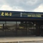 Restaurant Chinois du Bonheur - Restaurants chinois - 450-671-8899