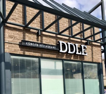 DDLE Korean Restaurant - 604-472-0009