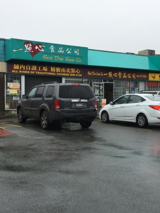 Best Dim Sum Co Ltd - Restaurants asiatiques - 604-677-5031