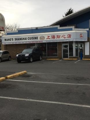 Wangs Shanghai Cuisine - Restaurants - 604-428-6818