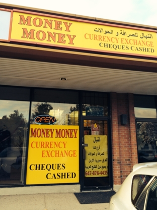 Money Money - Foreign Currency Exchange - 905-276-6639