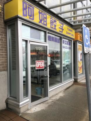 Yummy Dumpling Ltd - Restaurants - 604-232-5220