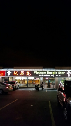 Vietnam Noodle Star Ltd - Restaurants vietnamiens - 416-609-9796