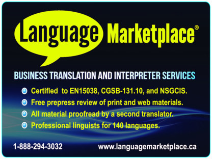 Language Marketplace Inc - Translators & Interpreters - 604-757-2350