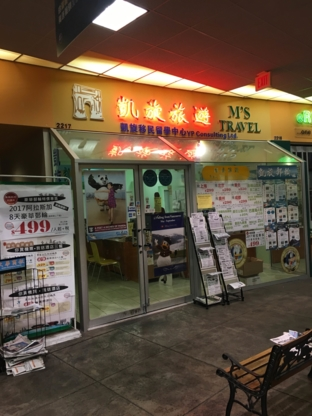 M S Travel Ltd - Travel Agencies