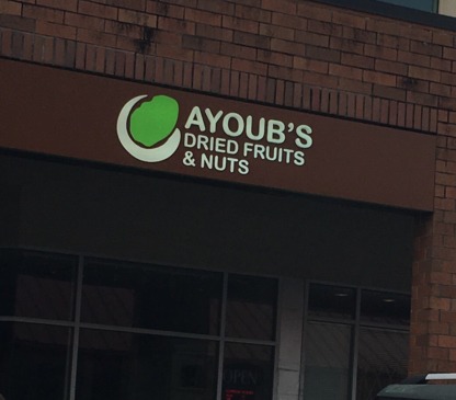Ayoub's Dried Fruits & Nuts - Fruit & Vegetable Stores