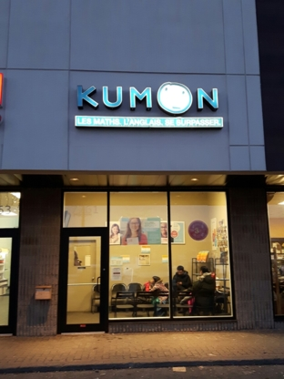 Kumon Lasalle - Language Courses & Schools - 514-364-3666