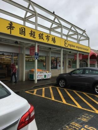 New Supermarket - Épiceries - 604-278-8890