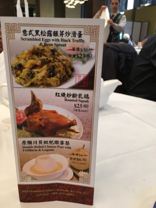 Grand Dynasty Seafood Restaurant - Chinese Food Restaurants - 604-432-6002