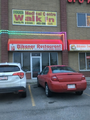 Bikaner Sweethouse & Restaurant Inc - Restaurants - 403-453-8880