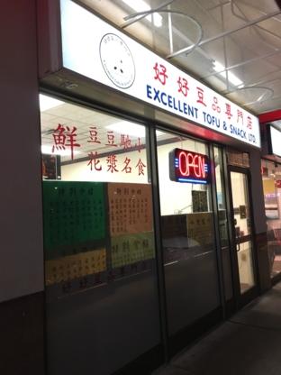 Excellent Tofu & Snacks Ltd - Restaurants - 604-232-0268