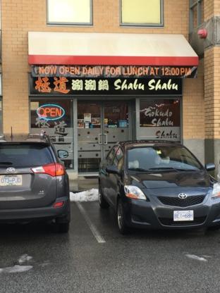 Gokudo Shabu Shabu - Restaurants - 604-232-9078