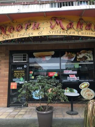 Nooru Mahal Ltd - Indian Restaurants - 604-873-9263