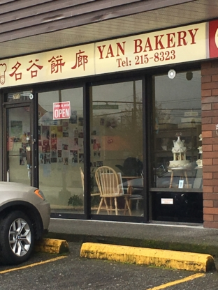 Yan Bakery - Bakeries