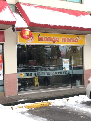 Mango Mama Cafe Ltd - Coffee Shops - 604-273-2983