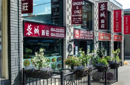 Ginger & Chili Restaurant - Restaurants - 604-222-2233