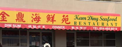 Kam Ding Seafood Restaurant - Seafood Restaurants - 604-464-8819