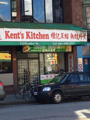 Kent's Kitchen - Restaurants chinois - 604-669-2237