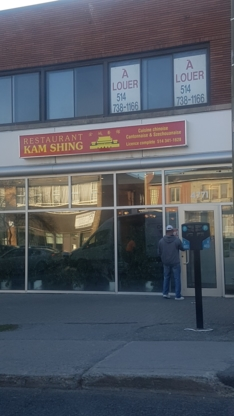 Kam Shing Chinese Restaurant - Chinese Food Restaurants - 514-341-1628