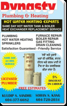 Dynasty Development Plumbing & Heating - Plumbers & Plumbing Contractors - 604-377-6682