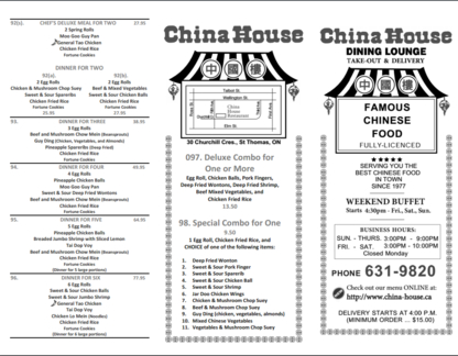 China House Restaurant - Seafood Restaurants - 519-631-9820