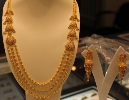 Zevar Indian Jewellery - Jewellers & Jewellery Stores