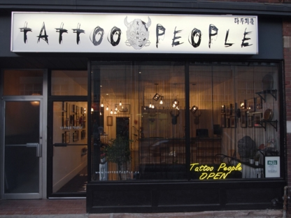 View Tattoo People's York profile